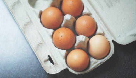 隣町まで卵を買いに行くコストを考えているか?