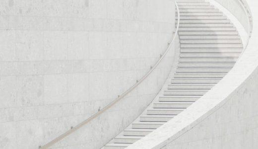 目標までのステップは一つではないことを理解する