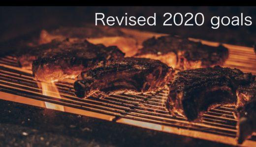 2020年の目標を修正しました!