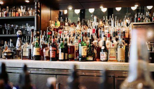 【週末にお酒を飲み過ぎてしまうための対策】途中経過報告